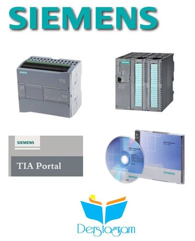 Siemens step7 plc programlama dersleri